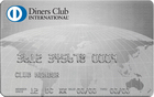 Diners Club Card accepted