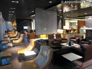 Lufthansa First Class Terminal - FRA