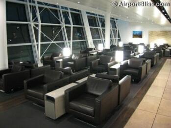 SWISS Lounge - New York Kennedy (JFK)