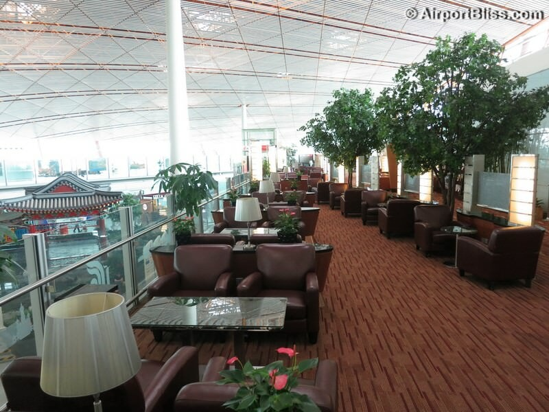 Air China International First Class Lounge - Beijing (PEK) T3E, a Priority Pass lounge