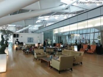 British Airways Concorde Room - London Heathrow (LHR) Terminal 5
