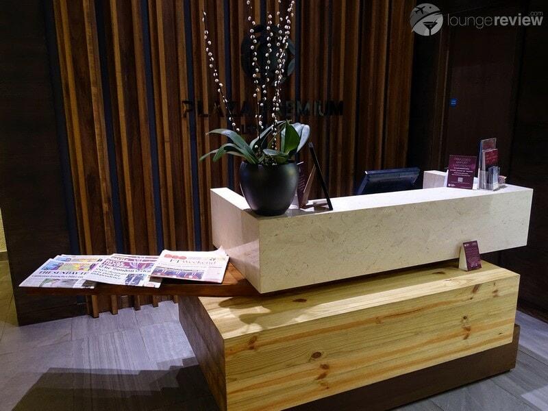 LHR plaza premium arrivals lounge lhr t2 05320