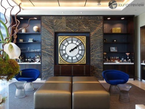 United Global First Lounge - London (LHR)