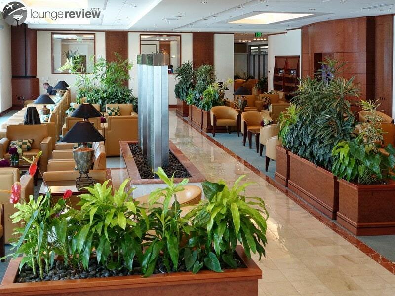 The Emirates Lounge - San Francisco, CA (SFO)