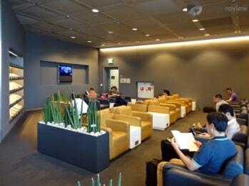 Lufthansa Business Lounge - Munich (MUC) Non-Schengen by gate H24