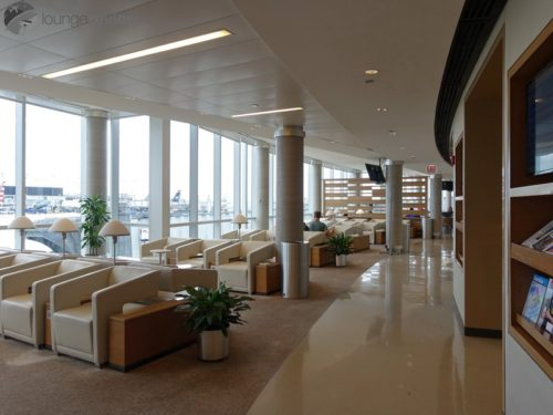 American Airlines Admirals Club - Chicago O'Hare (ORD) by gate G8