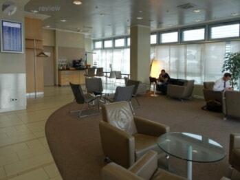 Berlin Airport Club Lounge - Berlin (TXL)