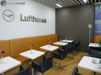 Lufthansa Senator Lounge - New York/Newark, NJ (EWR)