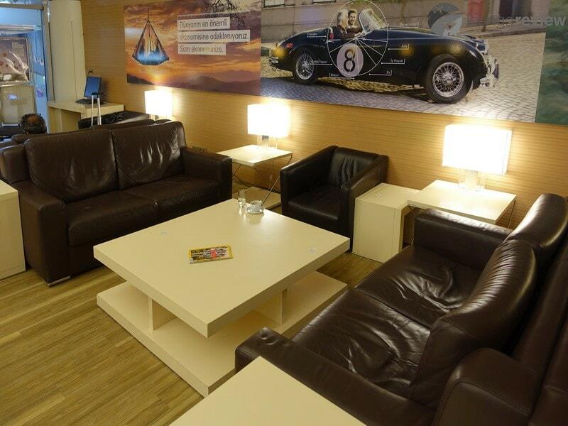 IST hsbc club lounge ist 00779