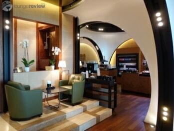 Turkish Airlines Lounge Istanbul Arrival - Istanbul Ataturk (IST)