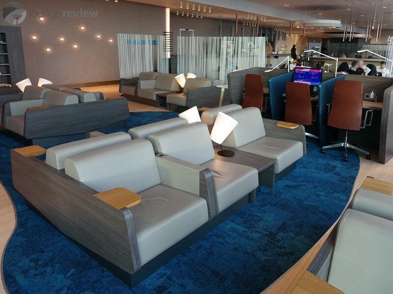 AMS aspire lounge 41 ams 04884
