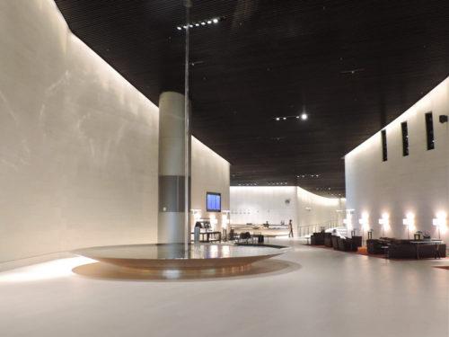 Qatar Airways Al Safwa First Class Lounge - Doha (DOH) | © Copyright The Filipino Traveler, www.thefilipinotraveler.com