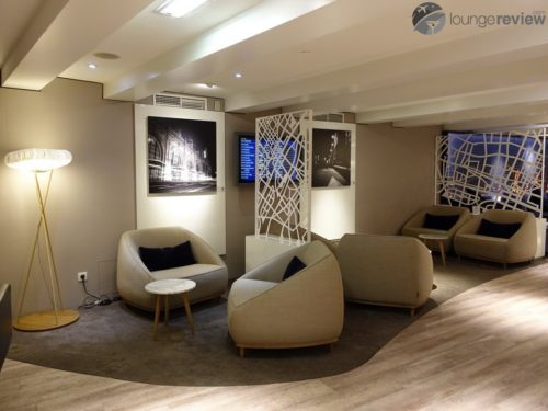 Star Alliance Business Class Lounge - Paris Charles de Gaulle (CDG)