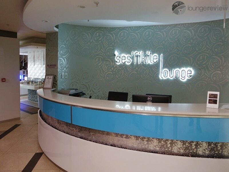 JNB sesfikile lounge jnb 00020