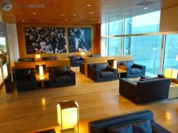 Sala VIP Pau Casals - Barcelona (BCN)