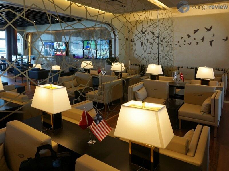 IAD turkish airlines lounge iad 05