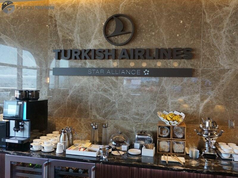IAD turkish airlines lounge iad 08