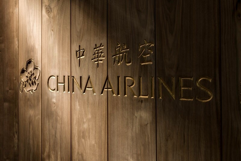 © China Airlines