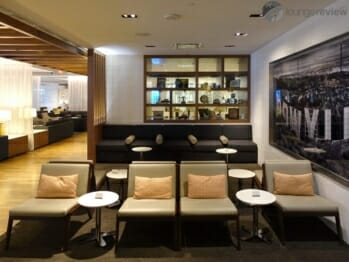 Star Alliance Business Class lounge - Los Angeles, CA (LAX)