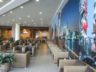 © Domodedovo International Airport