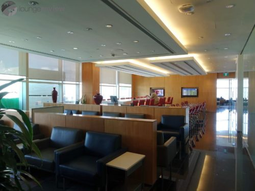 Air Canada Maple Leaf Lounge - Vancouver, BC (YVR) International