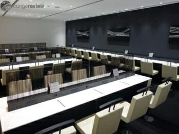 ANA Lounge - Hiroshima (HIJ)