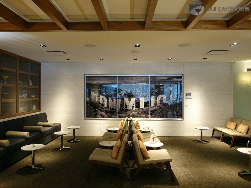 LAX star alliance business class lounge lax 08726