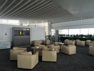© Hangzhou airport