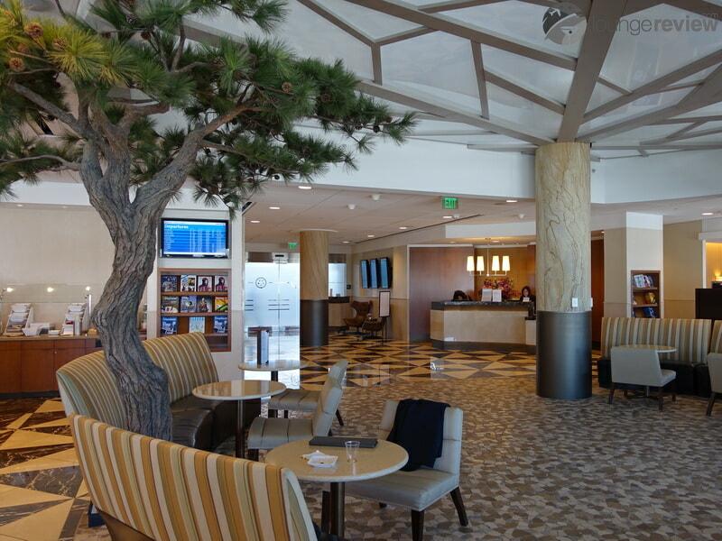 American Airlines Admirals Club - San Francisco, CA (SFO)