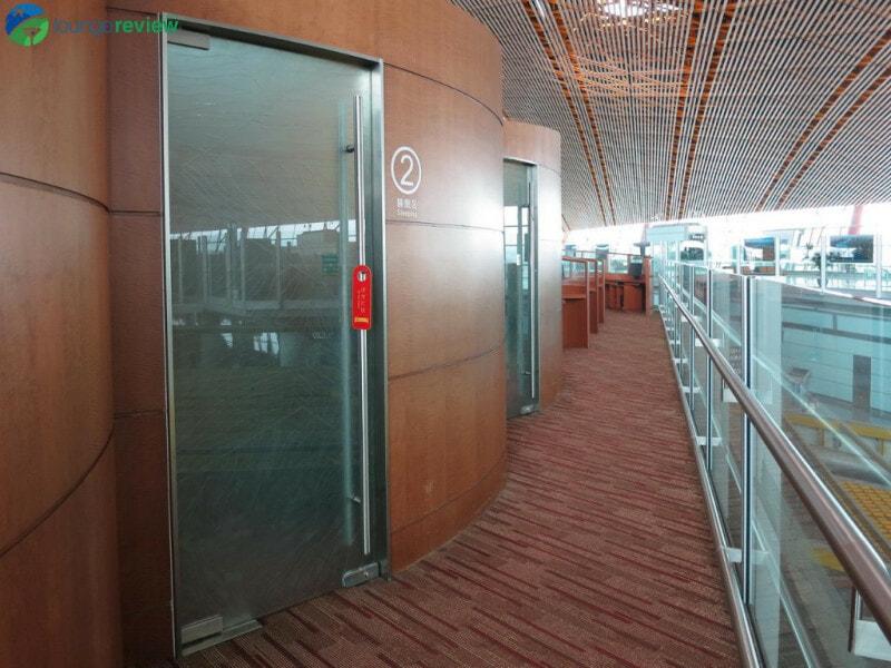18709 PEK air china first class lounge pek terminal 3e 5455