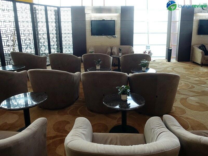4381 PEK bgs premier lounge pek terminal 3e 09741