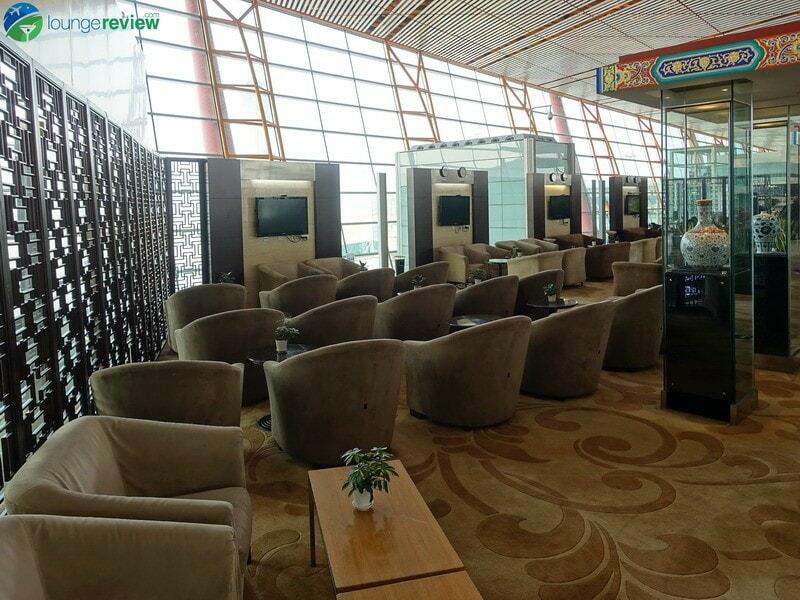 4381 PEK bgs premier lounge pek terminal 3e 09748