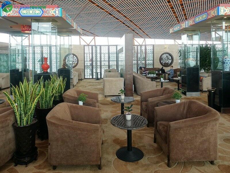 4381 PEK bgs premier lounge pek terminal 3e 09766