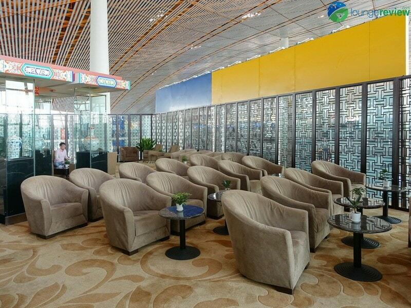 4381 PEK bgs premier lounge pek terminal 3e 09768