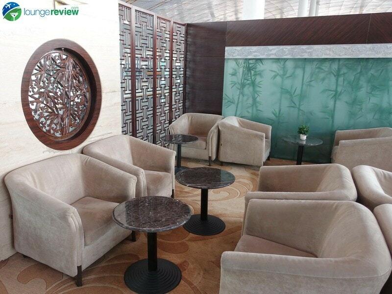 4381 PEK bgs premier lounge pek terminal 3e 09779
