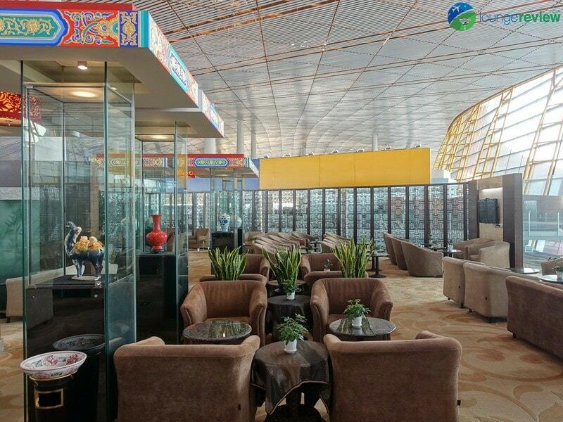 4381 PEK bgs premier lounge pek terminal 3e 09831