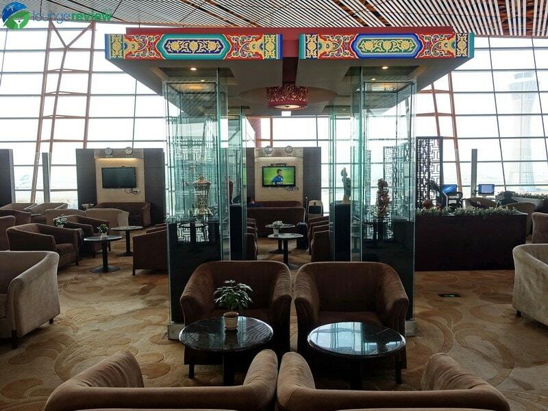 4381 PEK bgs premier lounge pek terminal 3e 09837