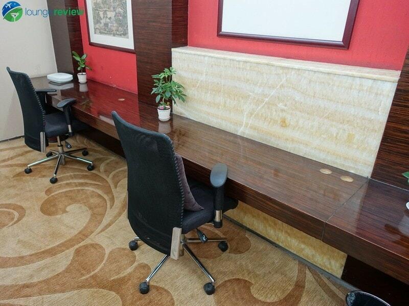 4381 PEK bgs premier lounge pek terminal 3e 09845