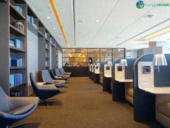 United Polaris Lounge - San Francisco, CA (SFO)