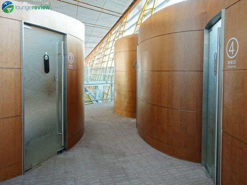 18709 PEK air china lounge pek terminal 3e 09855
