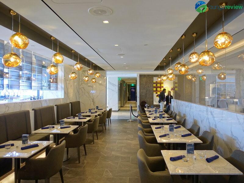 United Polaris Lounge Houston restaurant area