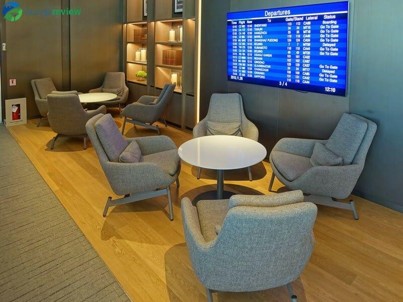 Asiana Lounge Business Class East - Seoul-Incheon (ICN)