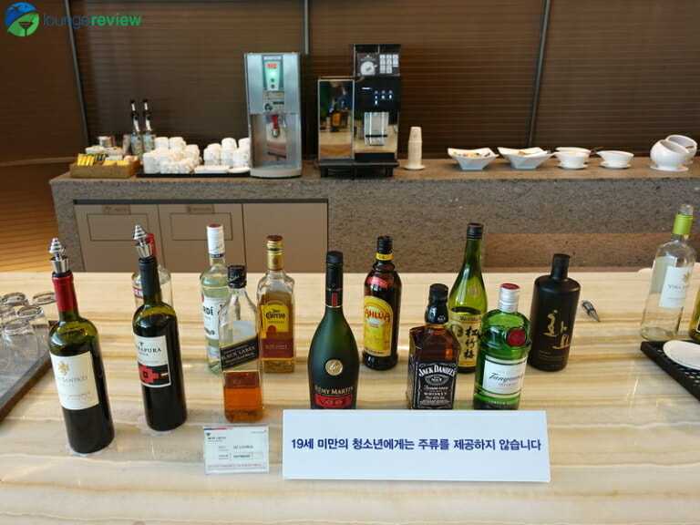 ICN asiana lounge business class central 07811 768x576