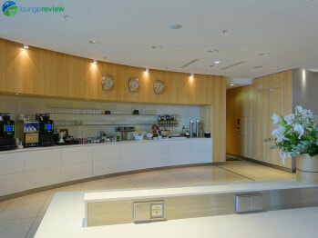 Air Canada Maple Leaf Lounge - Frankfurt (FRA)