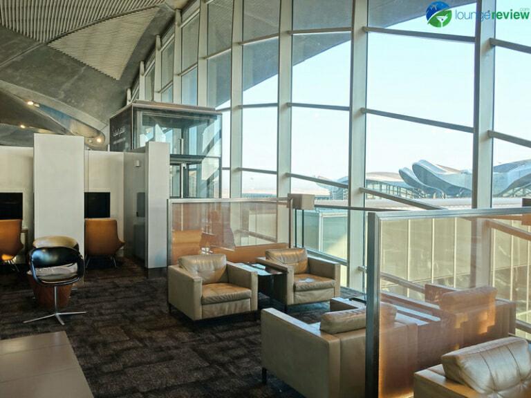 AMM royal jordanian crown lounge amm 03858 768x576