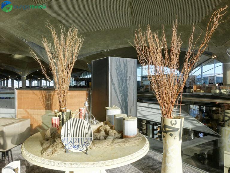 AMM royal jordanian crown lounge amm 03970 768x576