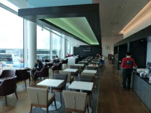 AMS british airways galleries lounge ams 9120 310x233