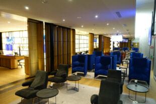 ZRH primeclass lounge zrh 9784 310x207
