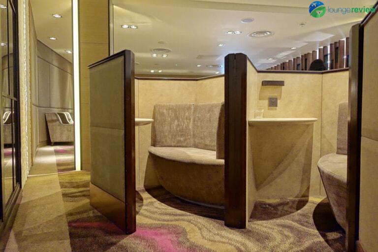 LHR plaza premium lounge lhr terminal 4 00161 768x512